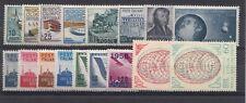 REPUBBLICA ITALIANA ANNATA COMPLETA 1956 NUOVI GOMMA INTEGRA MNH
