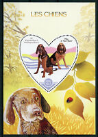 Madagascar 2017 MNH Dogs 1v S/S Chiens Pets Domestic Animals Stamps