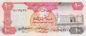 UAE  100  Dirham  ND. 1982  P 10a  Rare Uncirculated Banknote D33