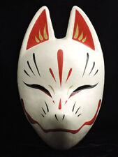 Komendo Fox Mask Suzune Kitsune Full Face Hand Painted Cosplay Party Japan F/S