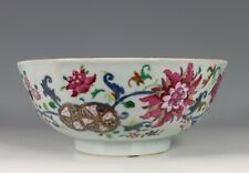 A Chinese Export Famille Rose Pseudo Tobacco Leaf Bowl Qianlong 18thC