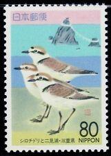 SELLOS AVES JAPON 1994 2118 1v.