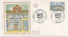 "FRANCE 1973. F.D.C.SOIE.CENTRE TELEPHONIQUE ""TUILERIES"".OBLIT:LE 15/5/73 PARIS"