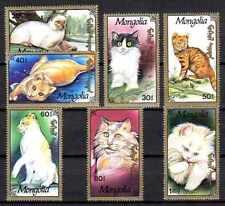 Mongolia 1991 los gatos Yvert n° 1890 à 1896 neuf 1er elección