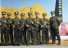1983's series China Police Patch,Very Rare