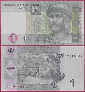UKRAINE 1 HRYVNIA 2004 UNC PRINCE VOLODYMYR AT RIGHT,VOLODYMYR'S FORTRESS IN KIE