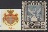 Italy Libia - Sassone n. 31a  MNH** variety perf 14x13 ¼ cv 600$  Super Centered
