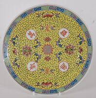 "10 1/8"" Vintage Chinese Porcelain Plate Yellow Enamels Jingdezhen Famille Jaune"