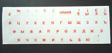 RUSSIAN AND UKRAINIAN KEYBOARD STICKERS  TRANSPARENT RED Letters cyrillic