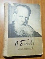 Ural tales. Bazhov. Russian book of the USSR 1976