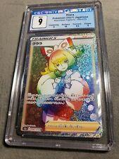 CGC 9 Klara Full Art Rainbow 090/070 Japanese Pokemon PSA BGS