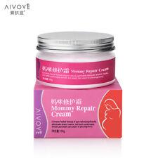 (Chinese Herbal) 100g Pregnancy Repair Cream Remove Stretch Mark Recipe Moisture