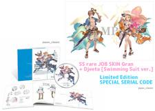 GRANBLUE FANTASY THE ANIMATION VOL.7 Blu-ray + BONUS SERIAL CODE JAPAN Tracking