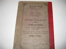 1880 Vienna LADINO FACING HEBREW SELICHOT Sephardic Selihot antique Jewish book