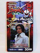 Super Sentai Abaranger Cards 30+3+1 MIB Japan Amada/Seika