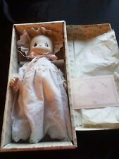 VINTAGE 1983 PRECIOUS MOMENTS KATIE LYNNE DOLL (MIB)  (Never Removed)