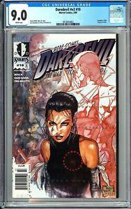 Daredevil v2 #10 CGC 9.0 WP 3923816003 Daredevil #390 Origin of Echo! Newsstand
