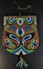 Antique Art-Deco Beaded Purse Unusual Design and Colors Pink Green Blue Brown