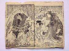 Japanese Ukiyo-e Woodblock Print Book 2-965 Two-volumes Utagawa Toyokuni 1874