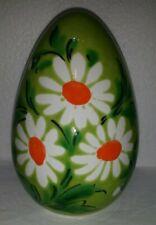 """Large Ceramic Decorative Egg Vase Daisy Flower Motif Italy 7"""""""