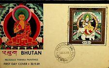 BHUTAN 1969 RELIGIOUS THANKA PAINTINGS BUDHA SILK 15ch VALUE ON COVER SCARCE