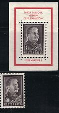 Hungary SC1034&1035 DeathOfJosephStalin SS-Stamp Is (H)1953