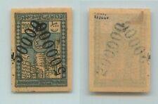 Azerbaijan 1922 50000 on 51 mint signed Mi 68I . f6175