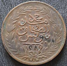 TUNISIE 2 KHAROUB 1289