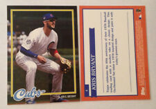 2018 Topps On Demand Set #6 Inspired by 1978 - KRIS BRYANT Cubs #4 (PR 2040)