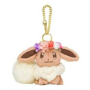 Pokemon Center Original Charmed Mascot Plush Keychain Eevee's Easter Pikachu