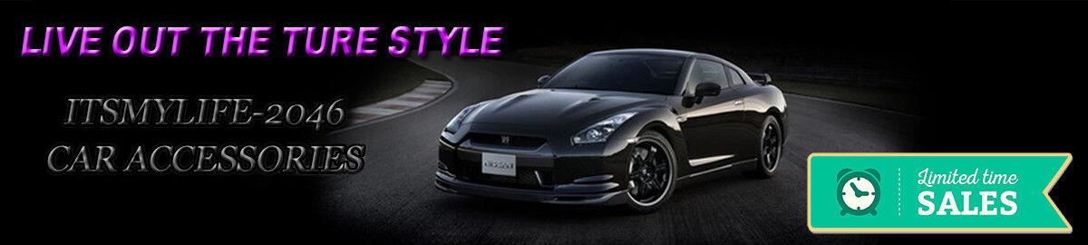 itsmylife-2046