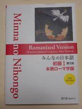 Minna no Nihongo 1 Romanized Version Elementary Japanese 1