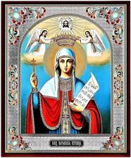 St. Great-martyr Paraskeva (Friday) Russian Orthodox icon Silver Gold embossing
