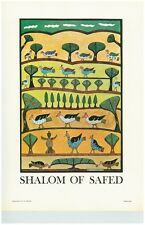 Shalom of Safed Moskovitz Lithograph The Birds of Paradise Poster Print Judaica