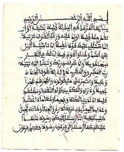 BEAUTIFUL QUR'AN LEAF MAGHREBI 1300 AH (1882 AD): e