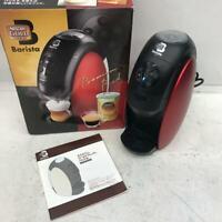Nescafe Gold Blend Barista Model Coffee Maker PM9631 White Used