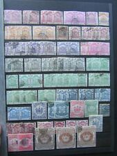 NORTH BORNEO - USED STUDY COLLECTION OF 19th CENTURY ISSUES - VALS TO $10
