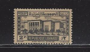 LEBANON  - J37 - MH - 1945 - NATIONAL MUSEUM, BEIRUT