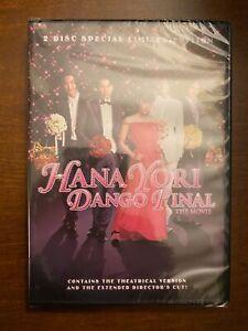 Hana Yori Dango Final DVD Discotek Media Official Release Live Action
