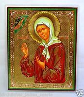Ikone heilige Matrona von Moskauer икона святая Матрона Московская 12х10x0,1 cm