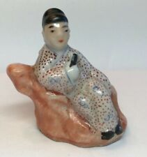 Antique Asian Person Small Figurine marked Sighed