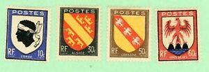 France 4 stamps, SC 562 - 565, CoA, 1946,  MPH