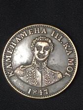 1 Hawaiian center 1847