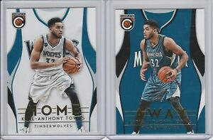 2016-17 COMPLETE KARL-ANTHONY TOWNS KAT HOME + AWAY INSERT LOT #17 TOUGH PULL