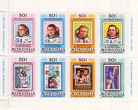 MONGOLIA 1981 MNH SC.1232 Intercosmos