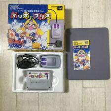 Mario and Wario Mouse Set Nintendo Super Famicom SFC Used Japan Boxed Tested