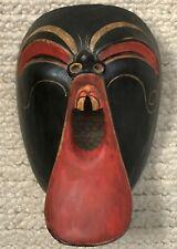 Vtg Javanese Or Balinese Hand Carved Wood Wayang Topeng Mask Screaming Laughing