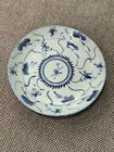 Antique Chinese or Japanese Signed Blue & White Small Plate / Dish
