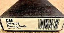 "New KAI Shun Carving Knife 200mm 7.9"" VG-10 Damascus 15 Years Old Never Used"