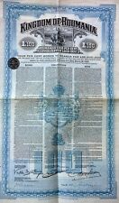 Roumanie Roumanian 1922 Kingdom Consolidation Coupons Blue 100 Pound Bond Loan